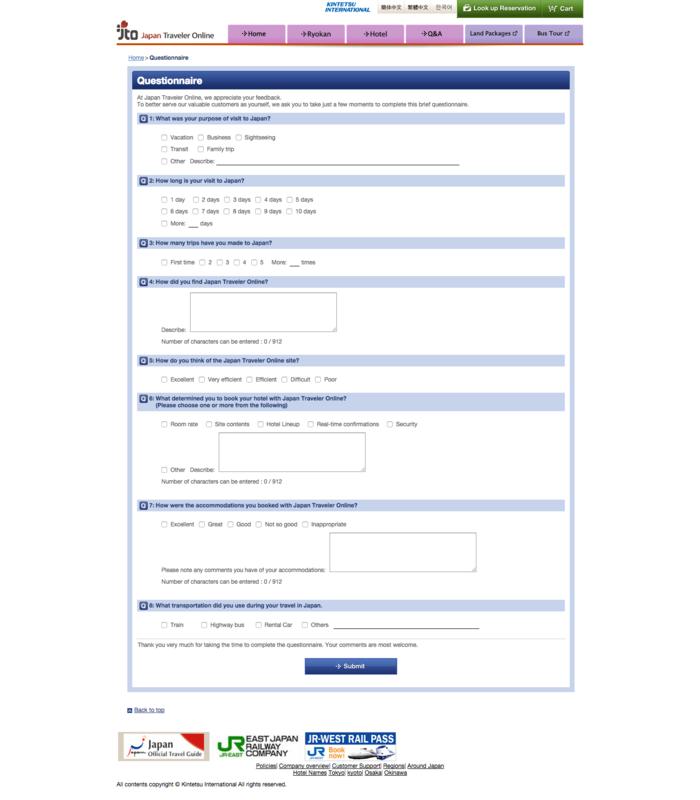 screencapture-japantraveleronline-com-Questionnaire-aspx-1440303396067.png