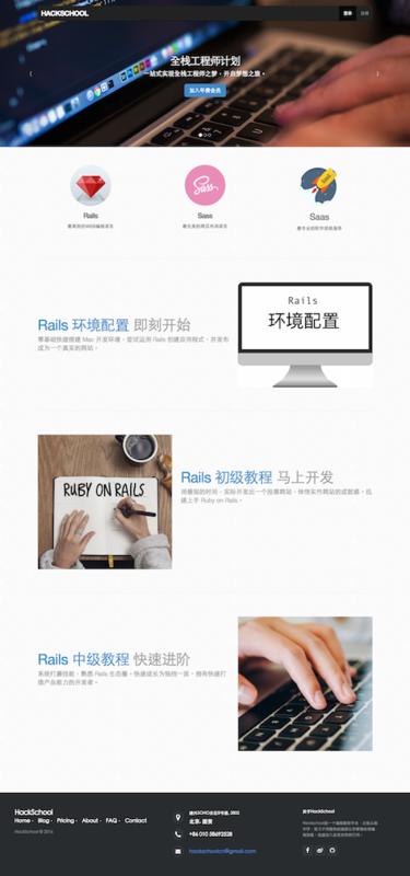 screencapture-hackschool-herokuapp-1473969049718.png