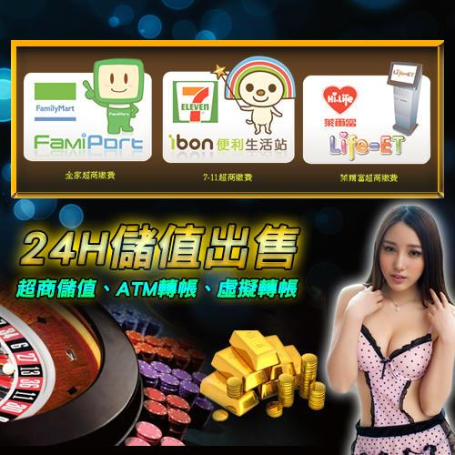 歐博娛樂城http://123tw.net-24H儲值系統