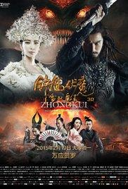 Zhongkui Snow Girl And The Dark Crystal 2015 Film Layar77 Series Drama Movie Online Dengan Kualitas Hd Dan Subtitle Indonesia