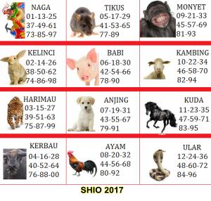 shio-2017.png