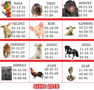 shio-2018.png