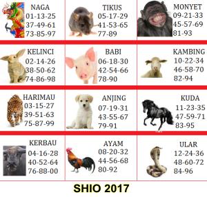 ob_ec3173_shio-2017.png