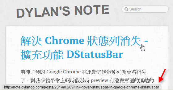 DStatusBar Screenshot