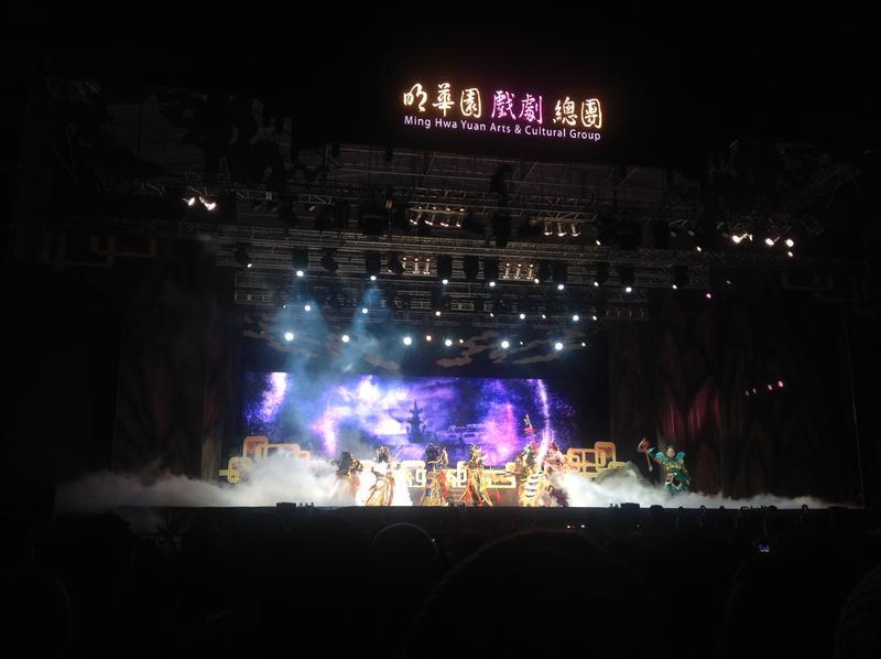 《媽祖》舞台