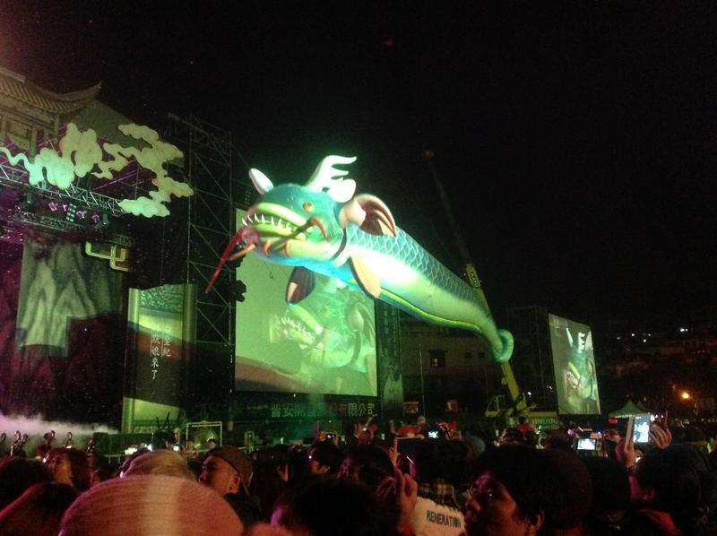 十公尺大鯰魚2