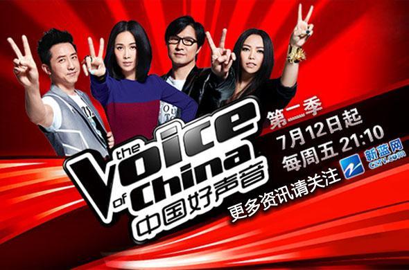 台灣做不出《好聲音》?
