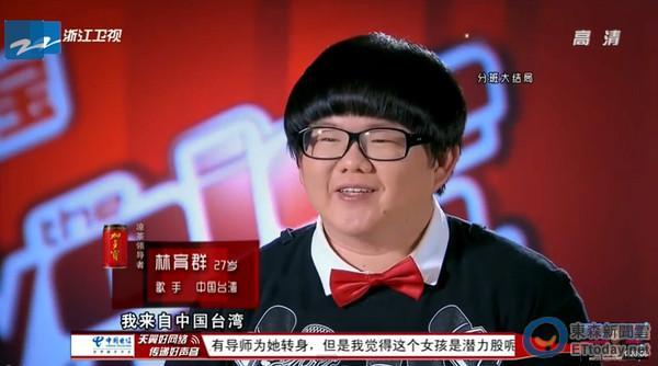 如果真有《台灣好聲音》,我們就不用再忍受「中國台灣」這四個字了!