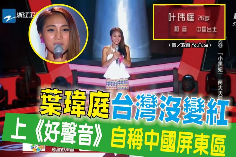 當然,也就不會有「中國台北屏東區」這種荒謬的地方了!