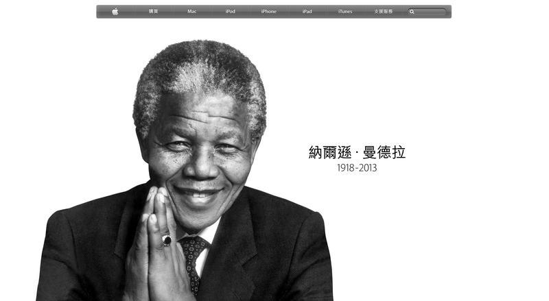 曼德拉1918-2013