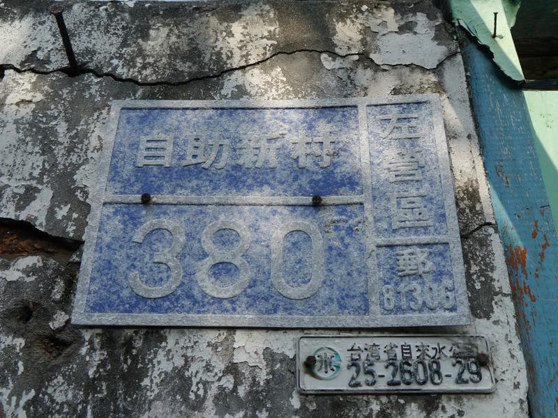 P1010990.JPG