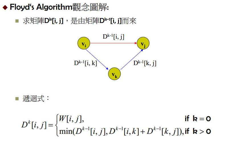 2014-06-14_001328.jpg