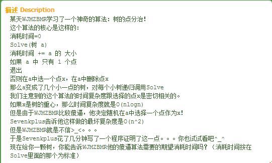 QQ截图20140702152345.png