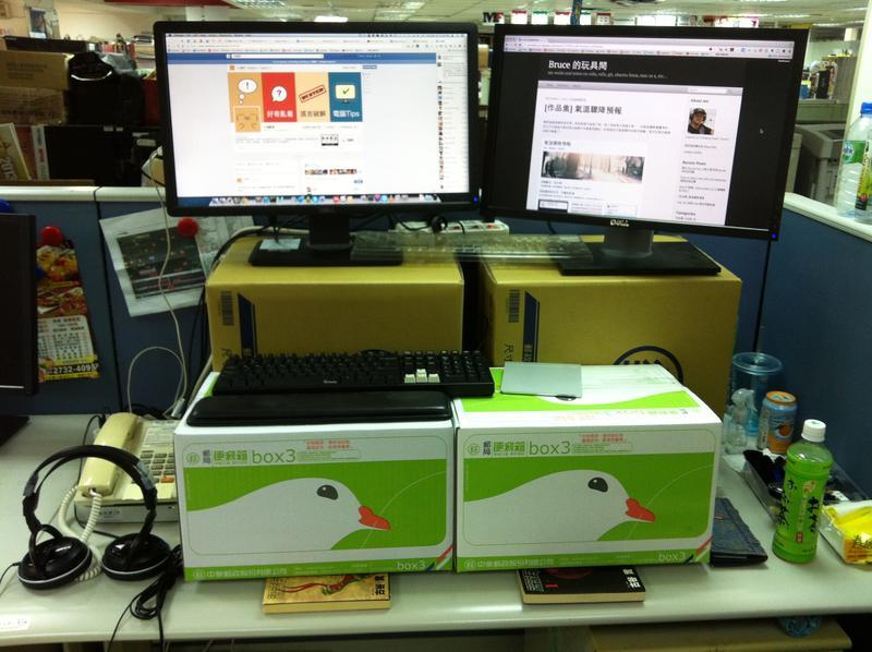 standup_office.jpg