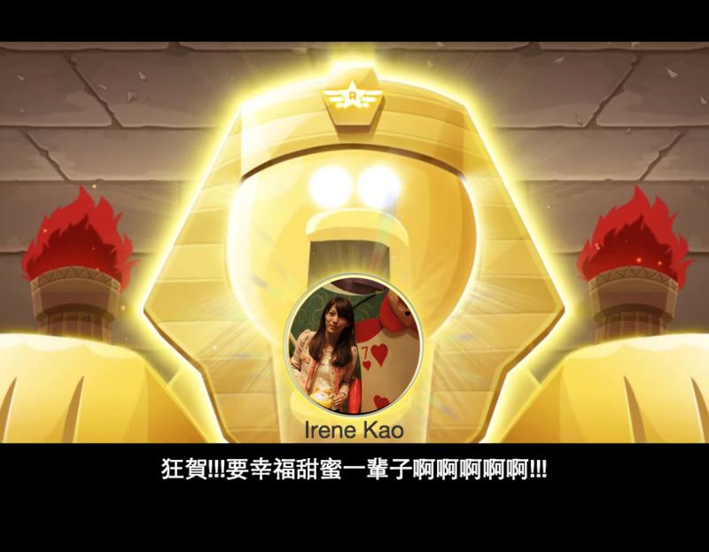螢幕快照 2014-12-25 13.19.11.png